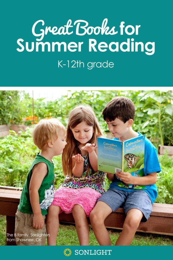 Great Books for Summer Reading | K - 12th grade