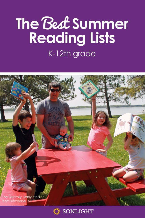 The BEST Summer Reading Lists | K - 12th grade